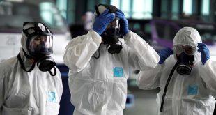 Health Authorities In Sierra Leone Declared 14days Mandatory Quarantine